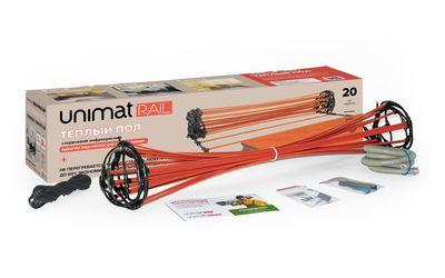 Стержневой теплый пол UNIMAT RAIL 150 Вт/м2, 3 пог/м